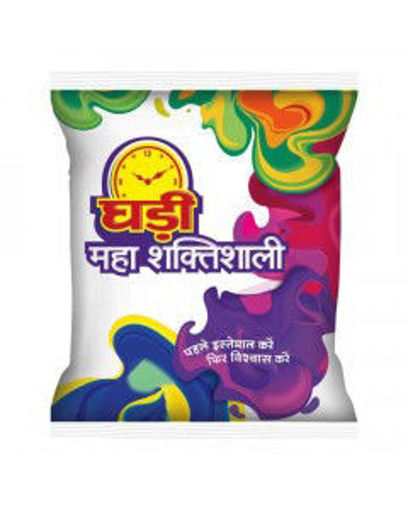 Picture of Ghadi Detergent Powders (500g)
