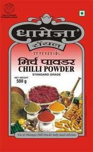 Picture of Dhameja Lal chilli (Mirch) Powder (500g) Packet