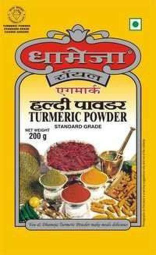 Picture of Dhameja Turmeric Powder Haldi (200g) Packet
