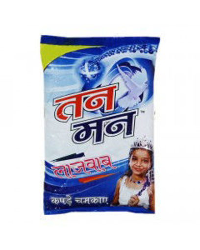 Picture of TanMan LAJAWAB Detergent Powder (500g)