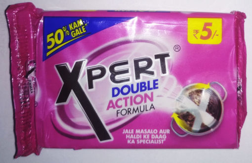 Picture of Xpert Double Action Formula Dishwash Bar (85g)