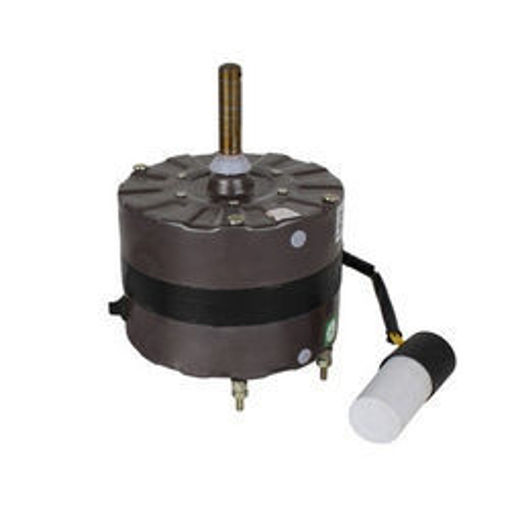 Picture of Cooler Motor Aluminium 1 Inch