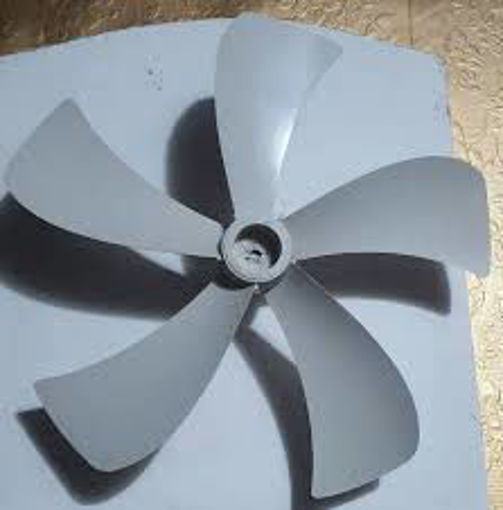 Picture of Cooler Motor PVC 16 inch Blade