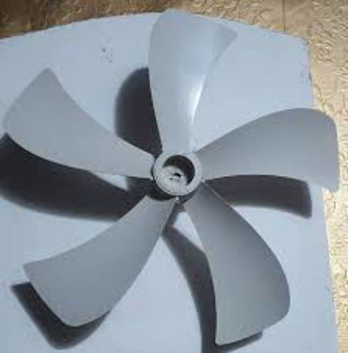 Picture of Cooler Motor PVC 18 inch Blade