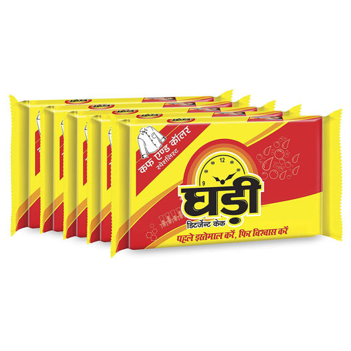 Picture of Ghadi Detergent Bar(12X185g = 2220g) (Pack Of 12Pc)