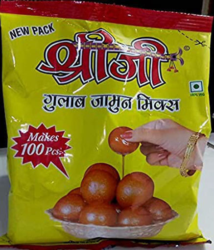 Picture of Shreeji Gulab Jamun INSTANT MIX (400g)