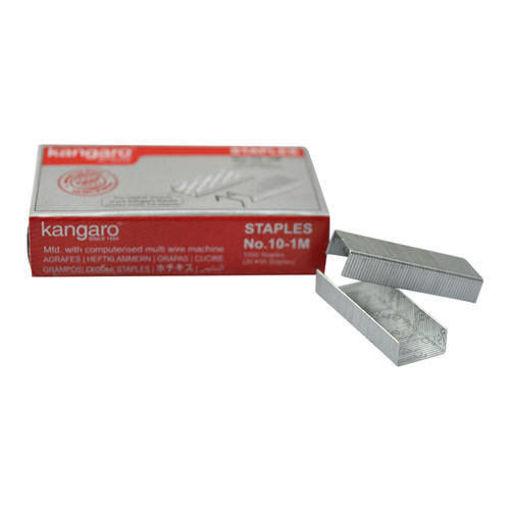 Picture of kangaro stapler pin no 10 price