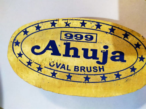 Picture of Oval Wood 999 Ahuja Cloth Washing Brush