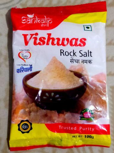 Picture of Vishwas Pisa Sendha Namak / Sock Salt Powder 10x100g (1kg)