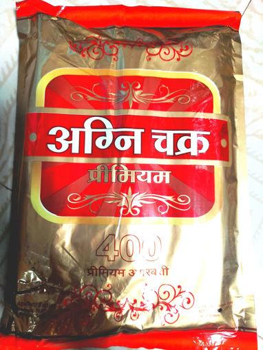 Picture of Yogesh Agni Chakra Premium Incense 400 Sticks Agarbatti (350g)