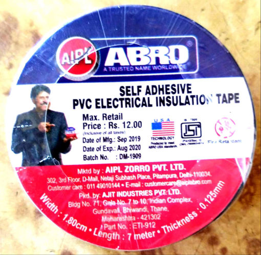 Picture of ABRO Tape / Self adhesive pvc electrical insulation tape 1.80 cm X 6.50 m X 0.125 mm