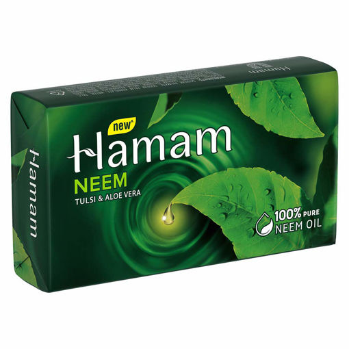 Picture of Hamam Soap Bar (100g)