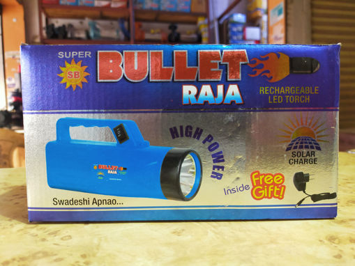 Picture of BULLET RAJA NANO KISAN TORCH RECHARGEABLE