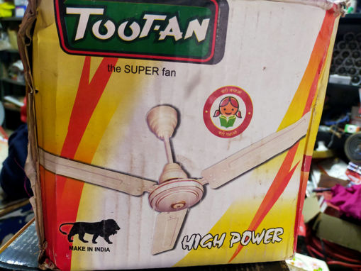 Picture of Toofan High Speed Ceiling Fan 1200 MM (48 inch) Brown