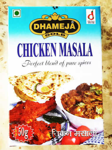 Picture of Dhameja Chicken Masala (50g)