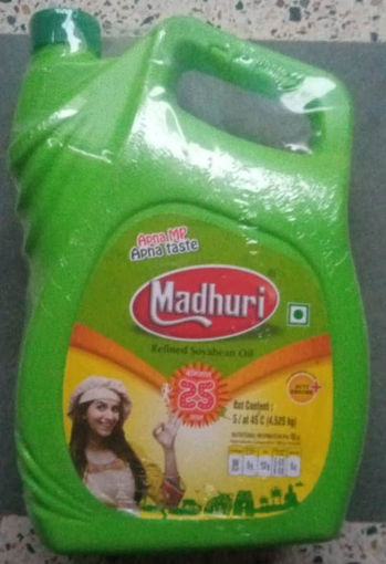 Picture of Madhuri Refined Soyabean Oil (5L) Side Handle