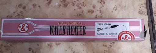 Picture of 1500 Watt Immersion Water Heater Electric Rod