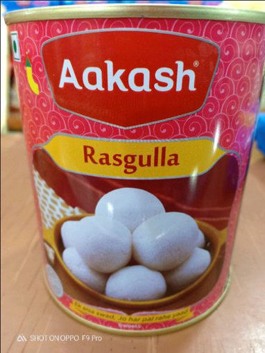 Picture of Aakash Rasgulla (1kg)