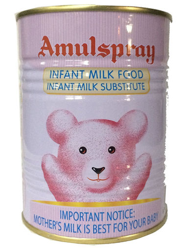 Picture of Amul spray milk powder (1 kg) Tin pack
