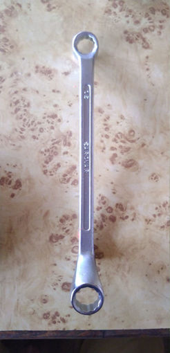 Picture of Sarovar 18x19mm Shallow Offset Ring Spanner