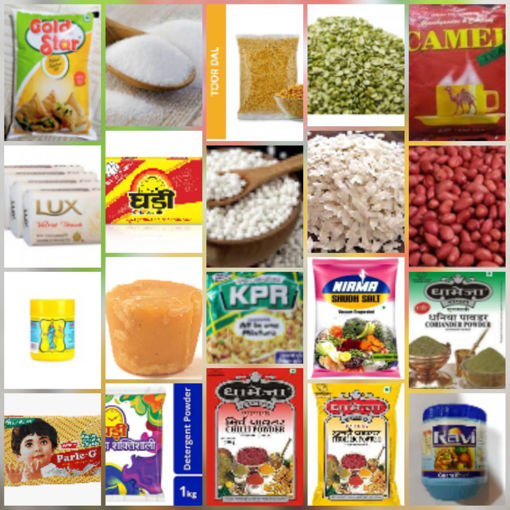 Picture of 20 in 1 Family Premium Combo Pack OFFER only 1111/- rupees