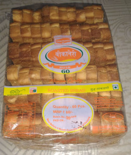 Picture of Diamond Bikaneri Rosted Special Rusk Toast (60Pc) Packet