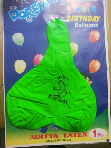 Picture of Birthday Balloons Bid Size 1pc