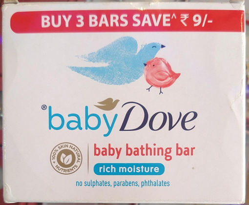 Picture of dove baby soap 75g X3 pc Set