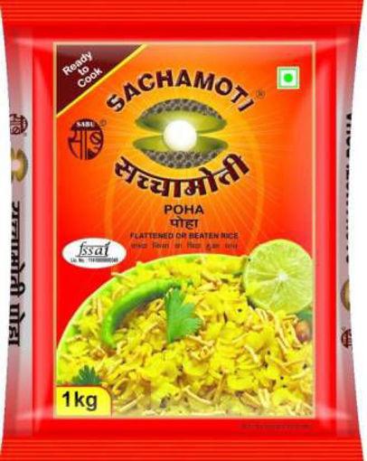 Picture of SABU SACHAMOTI  POHA , 1 kg