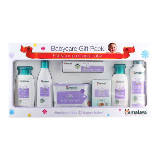 Picture of Himalaya Baby care - Gift Pack (Set of 7)
