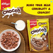 Picture of Kellogg Chocos Pouch, 110 g
