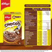 Picture of Kellogg's Chocos, 700g