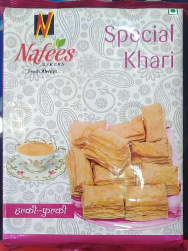 Picture of Nafees Special khari 200g