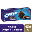 Picture of Cadbury Oreo Dipped Cookie, 150 g