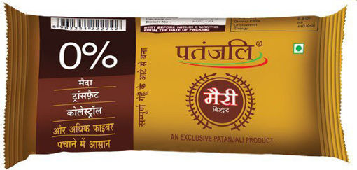 Picture of Patanjali Marie Biscuits 88.8g