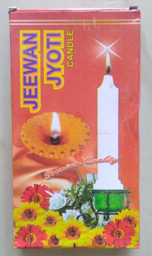 Picture of JEEWAN JYOTI CANDLE 6Pc