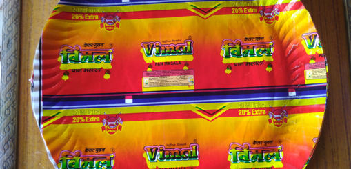 Picture of Paper pattal pack of 19pc
