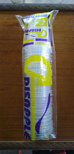 Picture of Disposal glass 1.3g , size 250ml, pack of 40pc