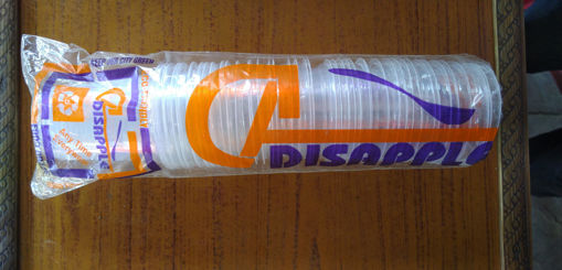 Picture of Disposal glass plan 1.3g , size 250ml, pack of 40pc