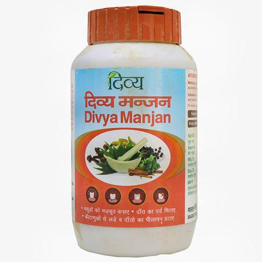 Picture of divya manjan powder 100g