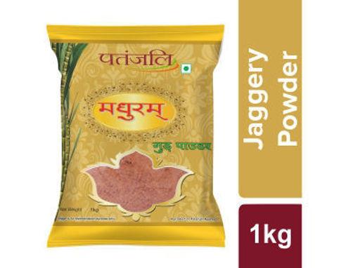 Picture of patanjali madhuram gud powder 1kg