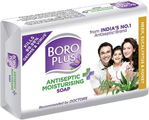 Picture of BOROPLUS ANTISEPTIC MOISTURISING SOAP (75g)