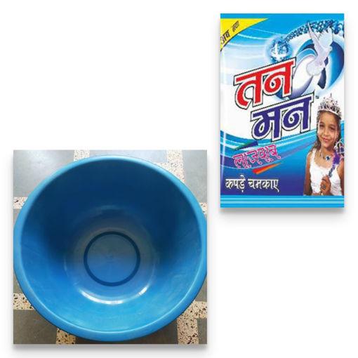 Picture of TanMan LAJAWAB Detergent Powder (5kg) With Free Tub Jambo 45L