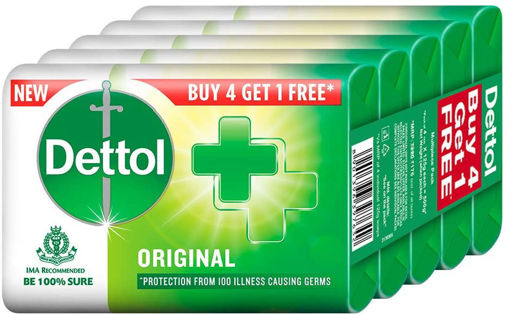 Picture of Dettol Original Protection Soap (75g Buy 4 Get 1free = 375g) (Pack of 5Pc)