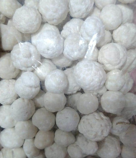 Picture of Prasad Badi Mithi Chironji, 500g