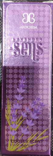 Picture of AROCHEM SENS Cooler Scent Perfume, 30ml - LAVENDER