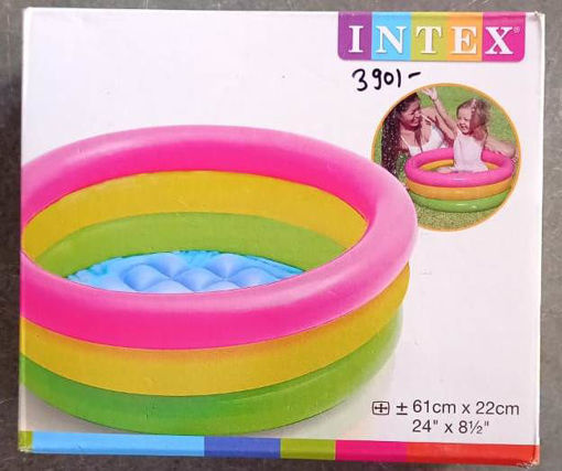 Picture of Bath tub for kids, SIZE - 24'' X 8-1/2''