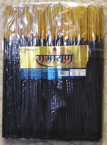 Picture of Ramayan Agarwatti, 400g