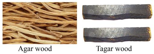 Picture of Poojan hawan agar tagar, अगर तगर wood, 50g
